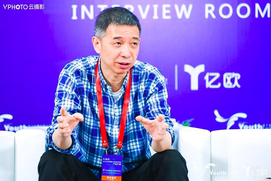 王坚,2018全球智能+新商业峰会,王坚,城市大脑