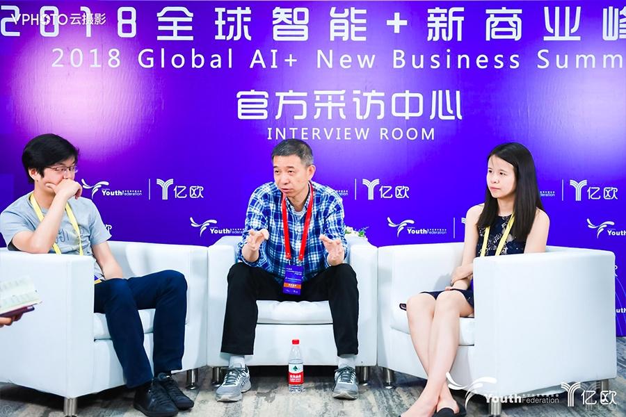 王坚博士、黎珍辉、范凌接受采访