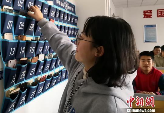 """甘肃高校一学生被""""套路贷""""逾20万 警方提示树正确消费观"""