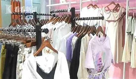 孕妇试衣服新衣未脱旧衣不见 店员强制买单