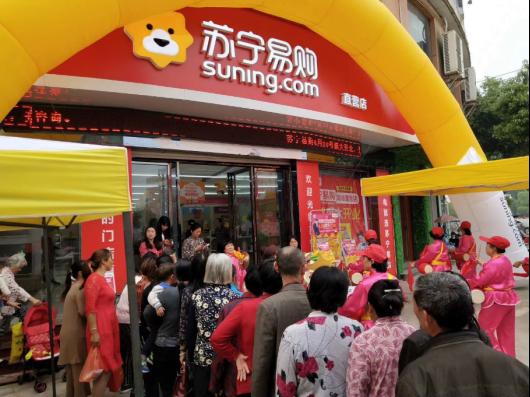 苏宁农村市场618:销售同比增长103%