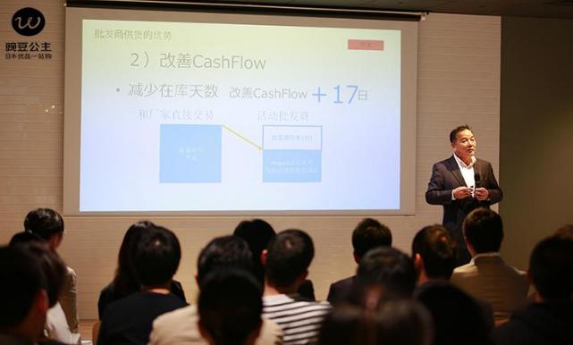 日本六大顶级流通商均为豌豆公主WJS供应链成员