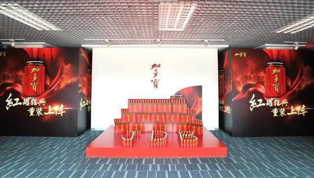 加多宝红罐回归再续传奇 再创中国凉茶文化辉煌