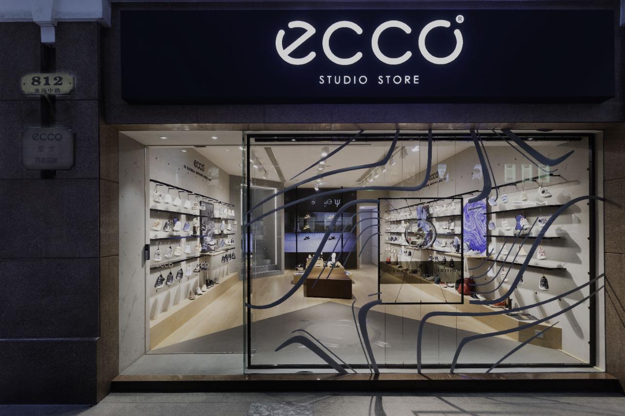 ECCO STUDIO STORE 强势骇入魔都 骇客实验室,开启来自ECCO的革新科技