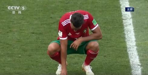 小组赛两连败,摩洛哥成俄罗斯世界杯首支出局球队