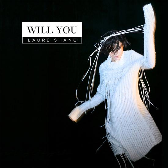 尚雯婕英单《Will You》首发 果敢表态引共鸣
