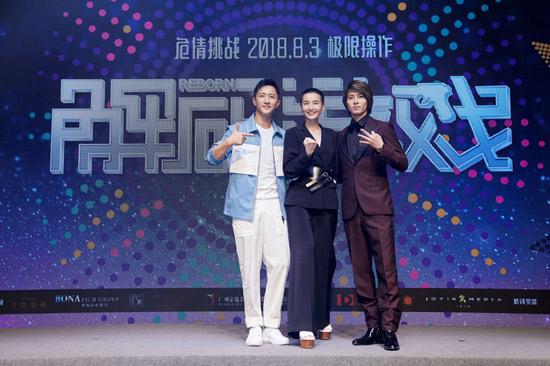 韩庚《解码游戏》定档8.3  演绎平民英雄成长史