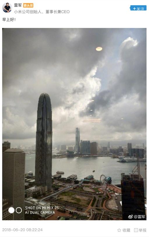 雷军现身香港 小米港交所上市的7名基石投资者曝光