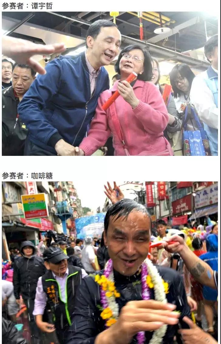 """台湾网民举办首届""""失败新闻摄影图片大奖赛"""""""