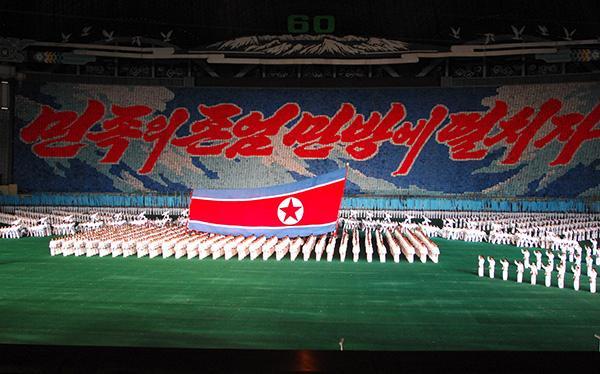 朝鲜时隔五年重启10万人团体操旅游项目,最低票价80欧元
