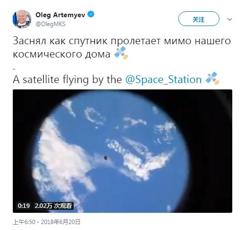 """宇航员拍摄到神秘卫星与ISS""""擦肩而过"""""""