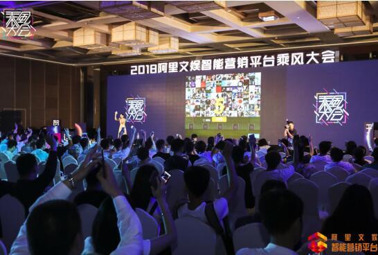 杭州:2018乘风大会杭州峰会助力中小企业