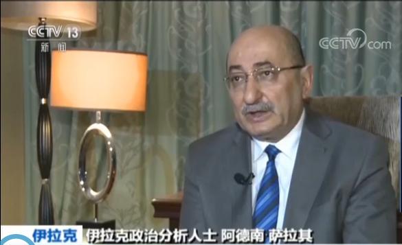 伊拉克两大政治联盟宣布联合 分析人士忧政坛发展