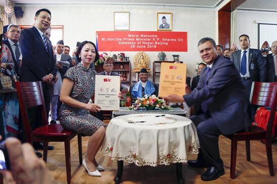 尼泊尔总理奥利见证中投互贸平台或将改变市场格局