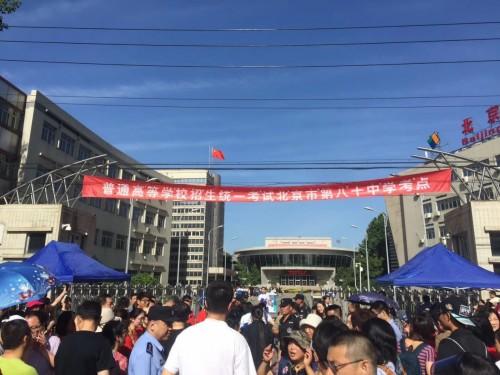 北京:爱心公益大巴助力高考