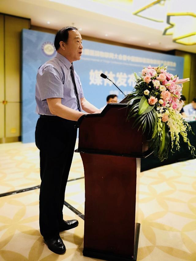 无锡:首届全国医院物联网大会10月将举行