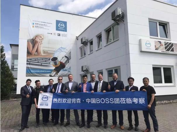 中国经销商赴德国肯森总部考察