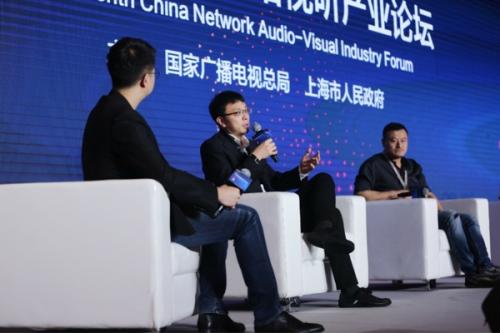 上海:第十届中国网络视听产业论坛聚焦内容发展