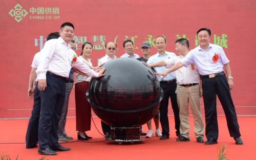 湖南:打造融合江永特色独具湘南风情的新型商贸物流园区