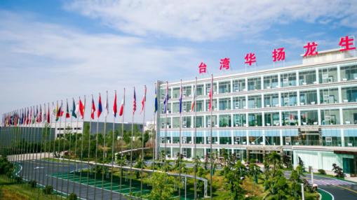 河南南召县:打造中国酵素之都