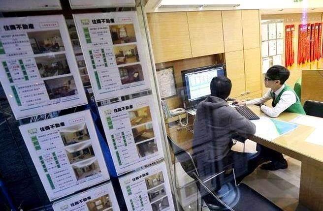 台湾公教年改上路 网友:恐怖的房屋抛售潮要来了