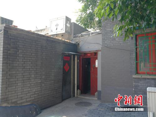 每平米37万!北京6.7平房子拍出250万