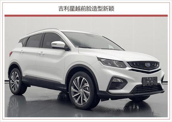 """吉利全新小SUV或命名""""星越"""" 第4季度上市"""
