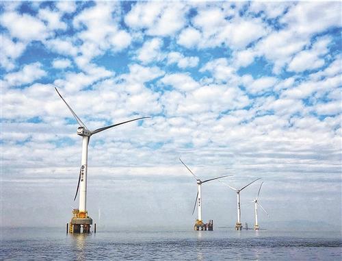 我国海上风电起步晚发展快 装机规模已达全球第三