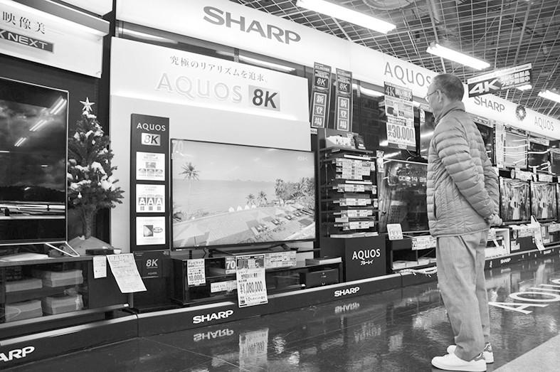 """富士康收购美国品牌 五巨头抢占全球份额 电视机市场将是""""中韩竞争"""""""