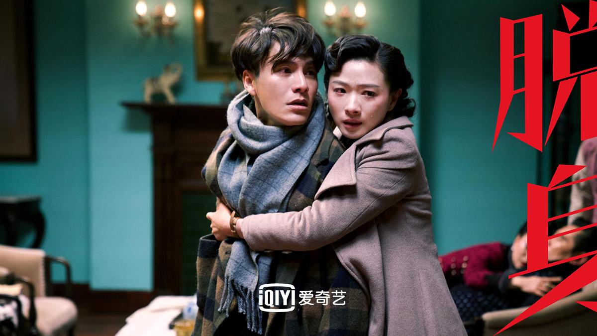 《脱身》陈坤万茜对飚哭戏 感情升级迎高能大婚