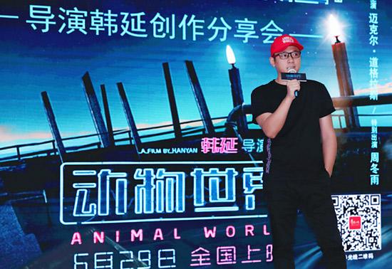 电影《动物世界》李易峰拍戏全程只休息过两天