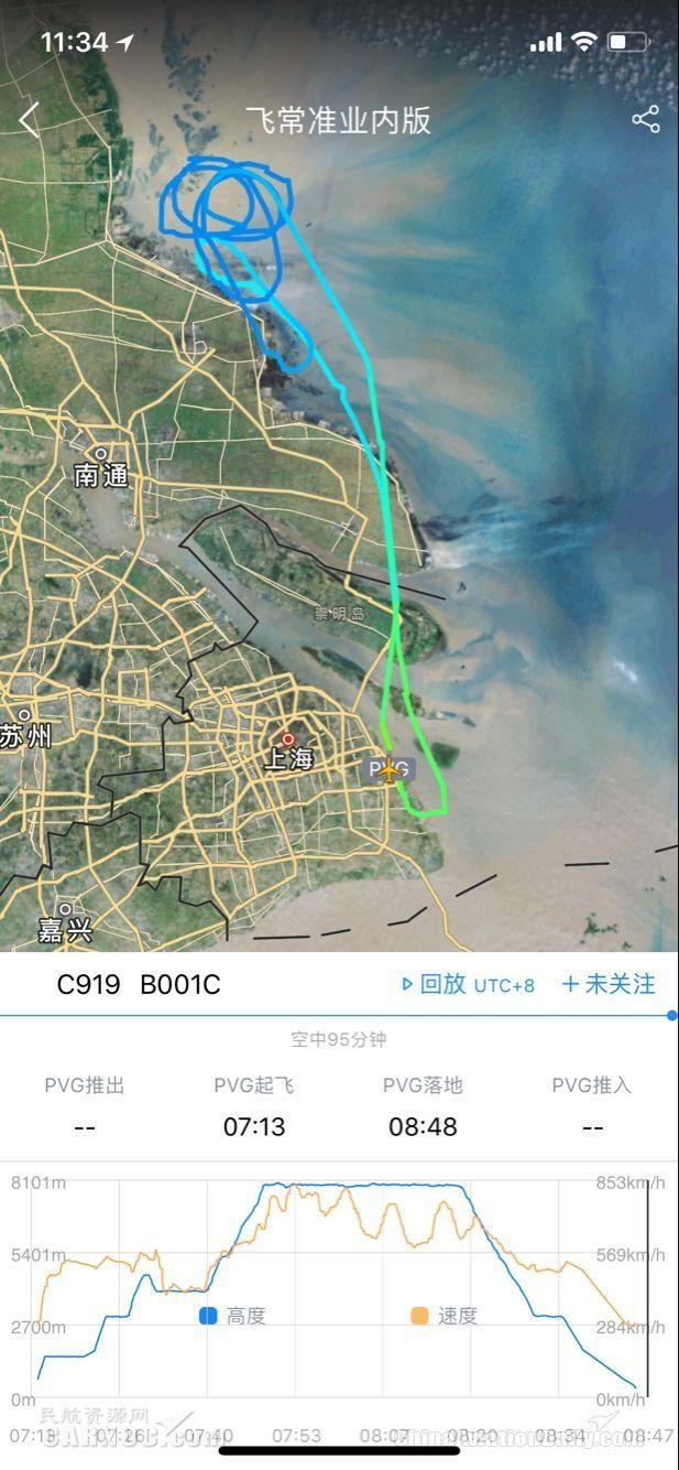 C919客机102架机今日在浦东机场再次试飞