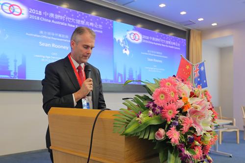 国际养老机构进驻中国更需耐心 文化差异是难点