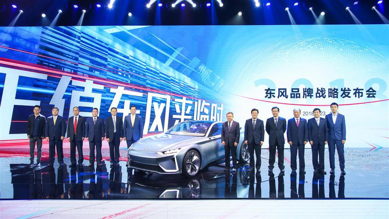 东风汽车荣列中国500最具价值品牌37位