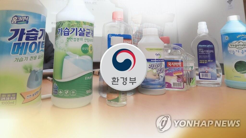 """韩国将强化造成""""环境性疾病""""的企业赔偿责任"""