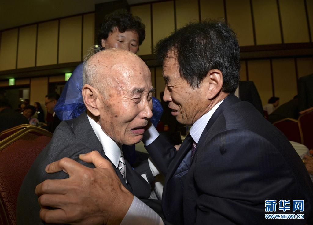 朝韩8月20-26日将举行离散家属团聚活动 此前感人瞬间回顾