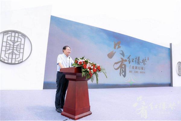 《只有红楼梦》戏剧幻城打造京津冀文化+旅游新典范