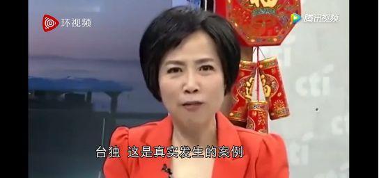 """真事儿!""""台独""""到厦门很惊讶:为什么他们会讲台湾话?"""