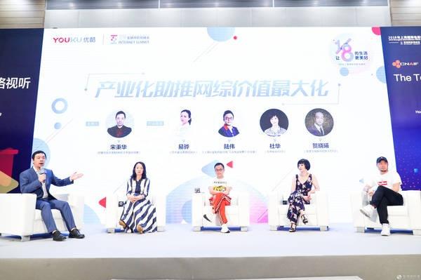 上海两节摘多项荣誉领跑 未来优酷持续打造优质内容