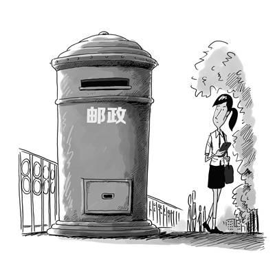 邮筒是需要珍视的文化符号