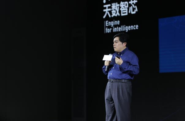 天数智芯宣布将打造高性能的AI计算芯片