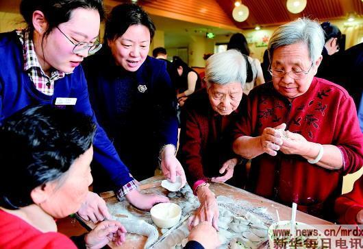 """应对老龄化,看首都北京如何""""攻坚"""""""