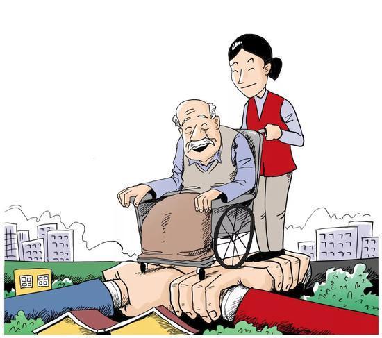 这种社会保险正在逐步推开 未来将惠及每个人