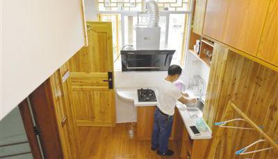 体验租房新选择:共享租房