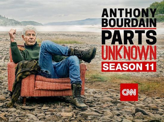CNN 的《未知之旅》