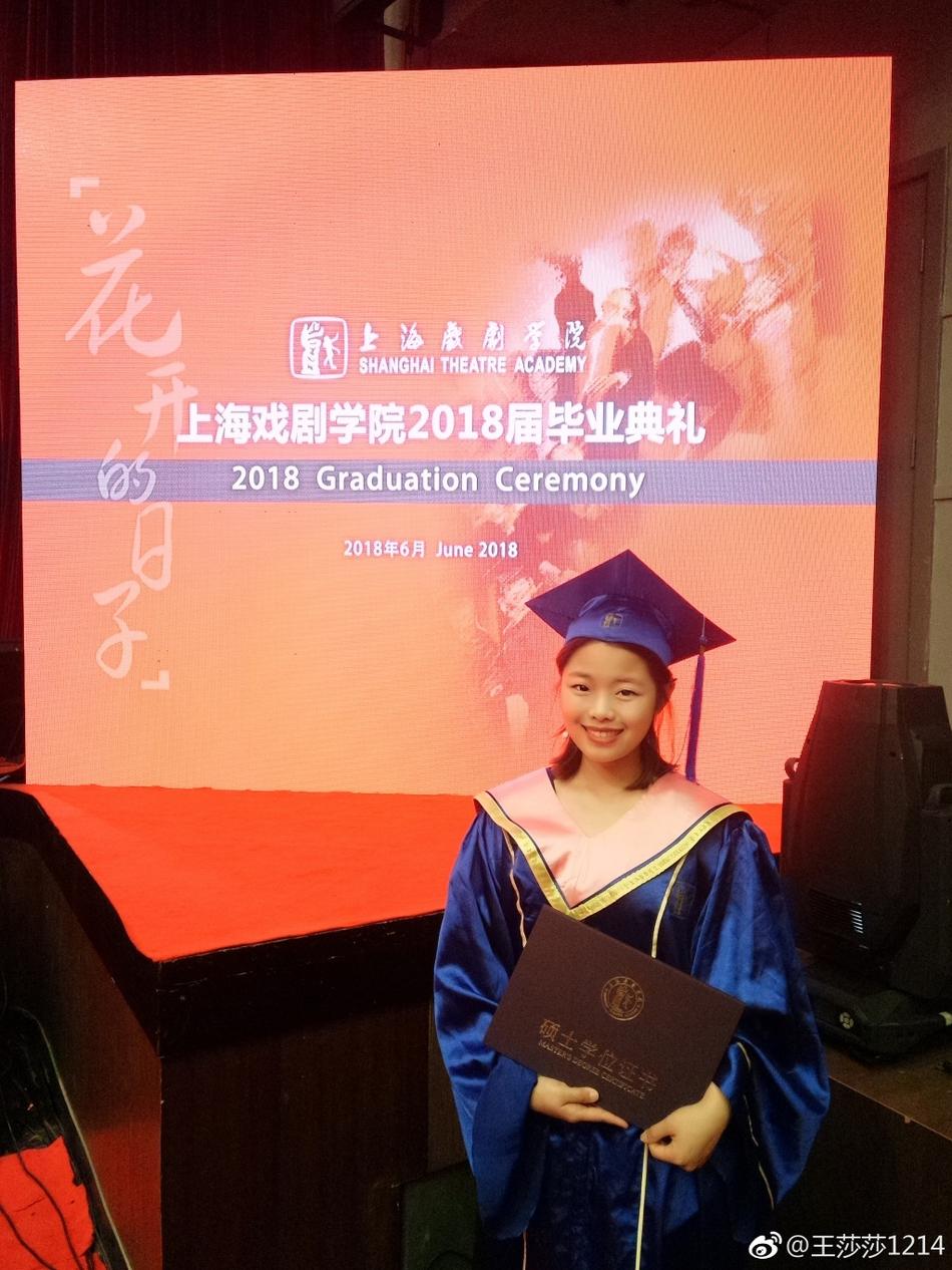 """""""莫小贝""""王莎莎上戏硕士毕业 捧证书甜笑"""