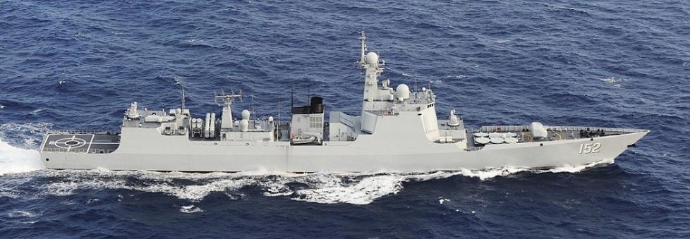 台媒曝解放军派2艘军舰绕台 台当局