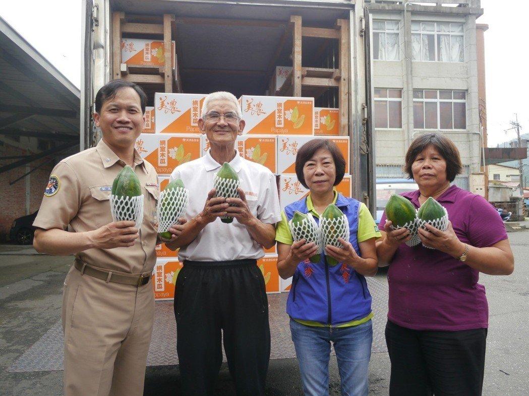 台湾水果卖不掉甩给台军:陆军买香蕉 海军买木瓜