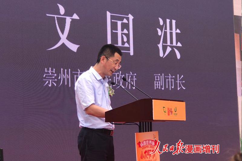 生态 环保 美食 四川崇州举办稻田小龙虾美食节 CCTV7组队前来助力