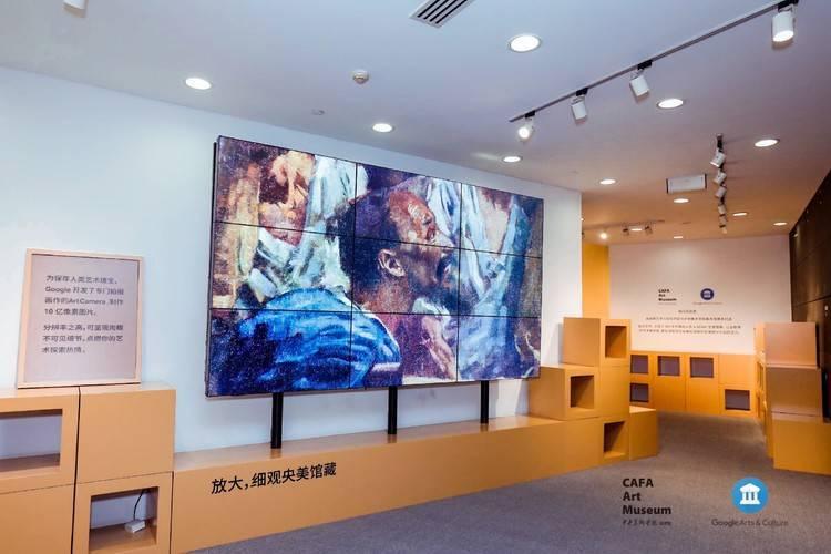 AI+10亿像素下的博物馆 这是现代版的爱丽丝奇遇记